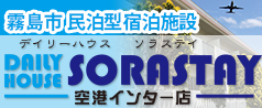 bnr-sorastay2