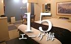 お部屋のご案内15号室