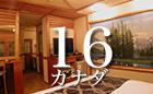 お部屋のご案内16号室