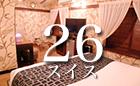 お部屋のご案内26号室