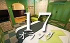 お部屋のご案内17号室
