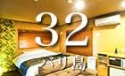 お部屋のご案内32号室
